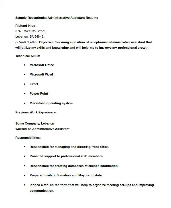 skills in resume for receptionist