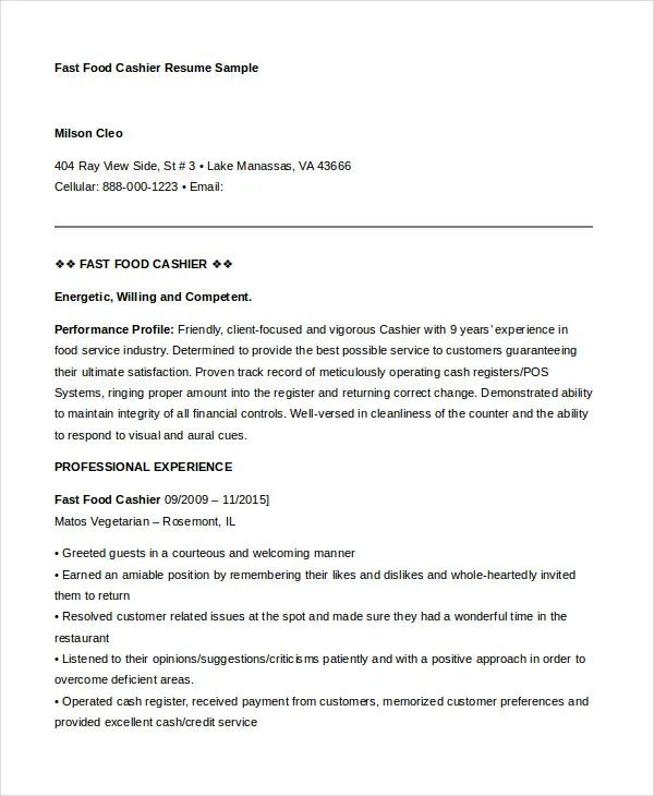 resume template fast food cashier
