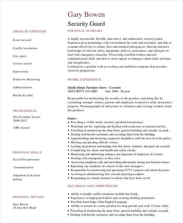 sample resume for security position