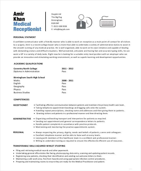 resume qualifications for receptionist