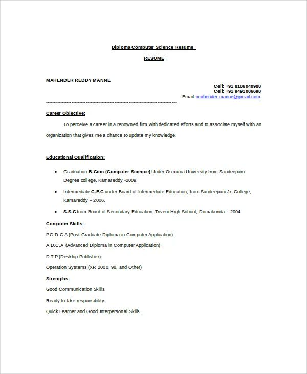 resume objective examples for computer science