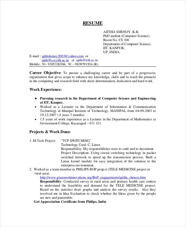 computer science resume objective examples