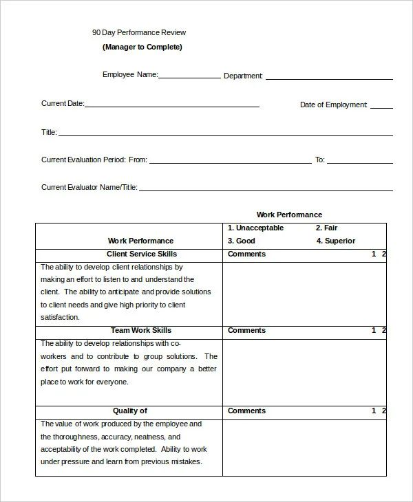 employee performance evaluation template free