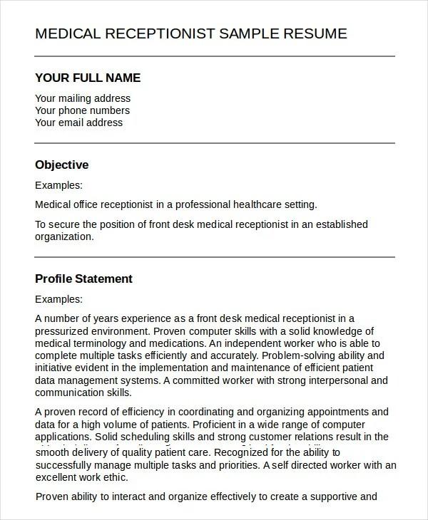 Medical Receptionist Resume Template  Bijeefopijburgnl