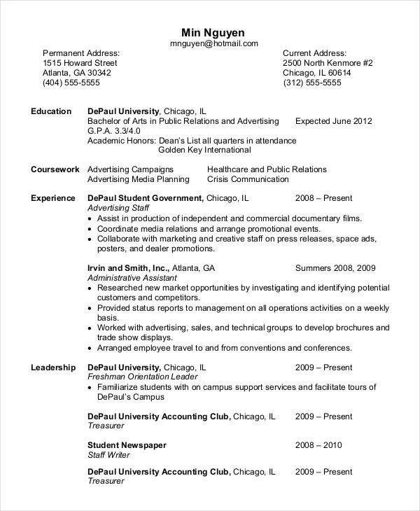 beginner personal trainer resume example