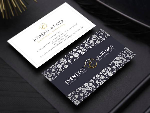 29 Beautiful Luxury Business Card Templates  Word PSD AI  Free  Premium Templates