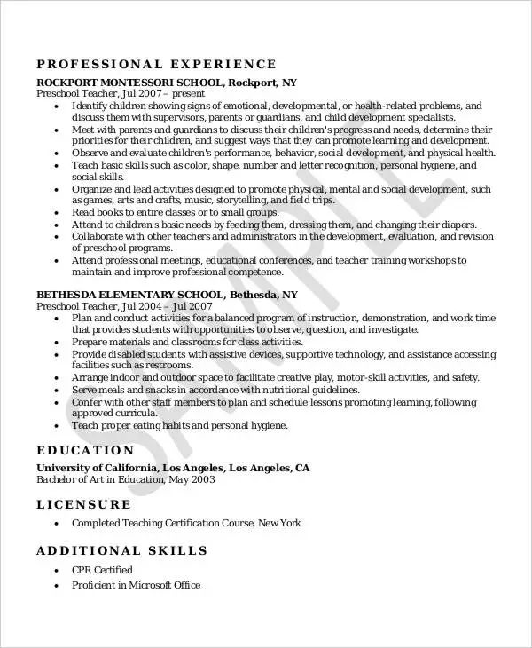 resume for a teacher position
