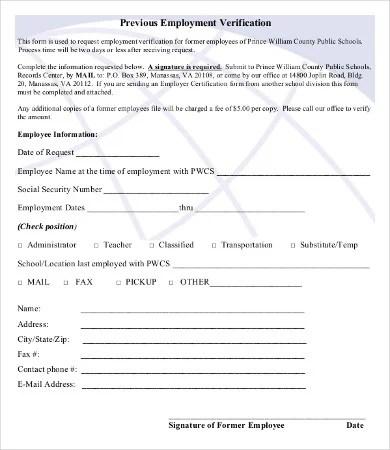 requesting employment verification