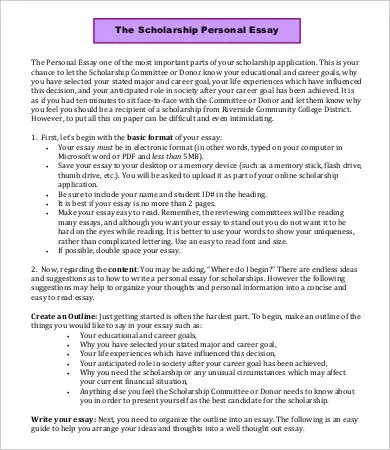 how to write an essay about your goals co how to write an essay about your goals scholarship essay examples career goals scholarship essay samples
