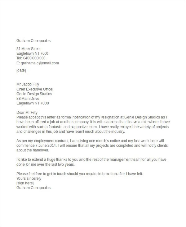 Sample Of Resignation Letter Pdf File | Letter Requesting ...