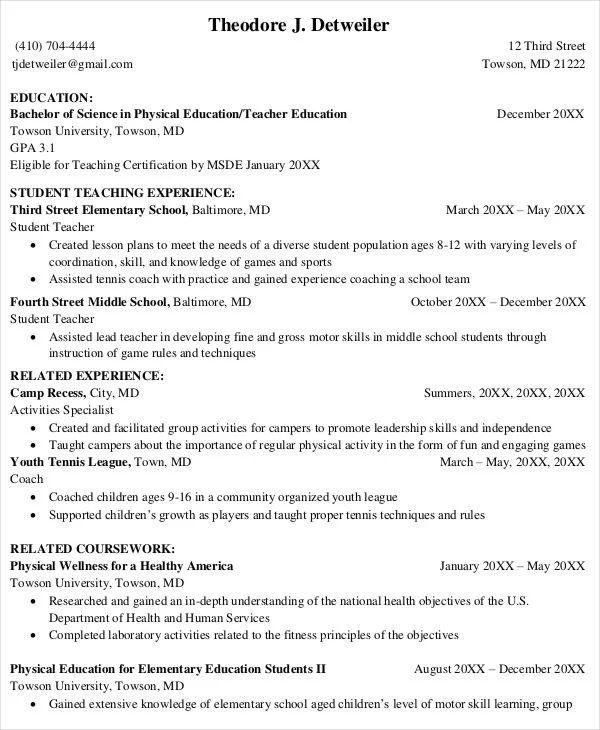 physical education teacher sample resume