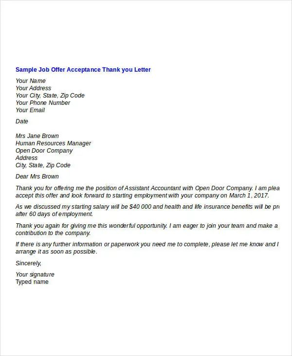 thank you letter after receiving a job offer