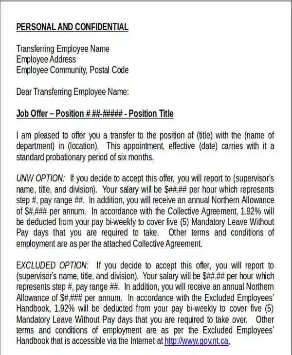 sample transfer letter from one department to another