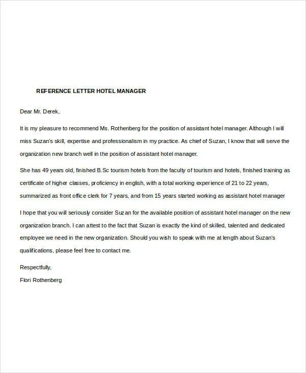 letter of recommendation restaurant employee