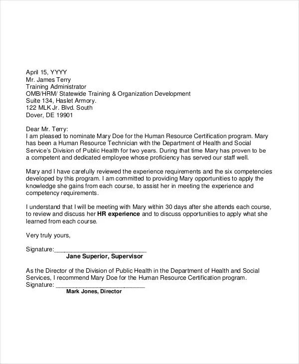 short recommendation letter for employee