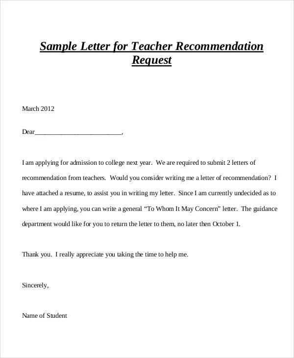 sample scholarship recommendation letter from teacher
