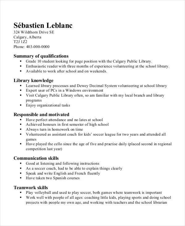 printable sample resume for high school student