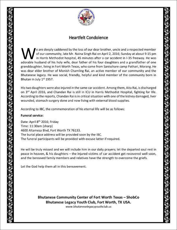 Condolence Prayer Meeting Invitation