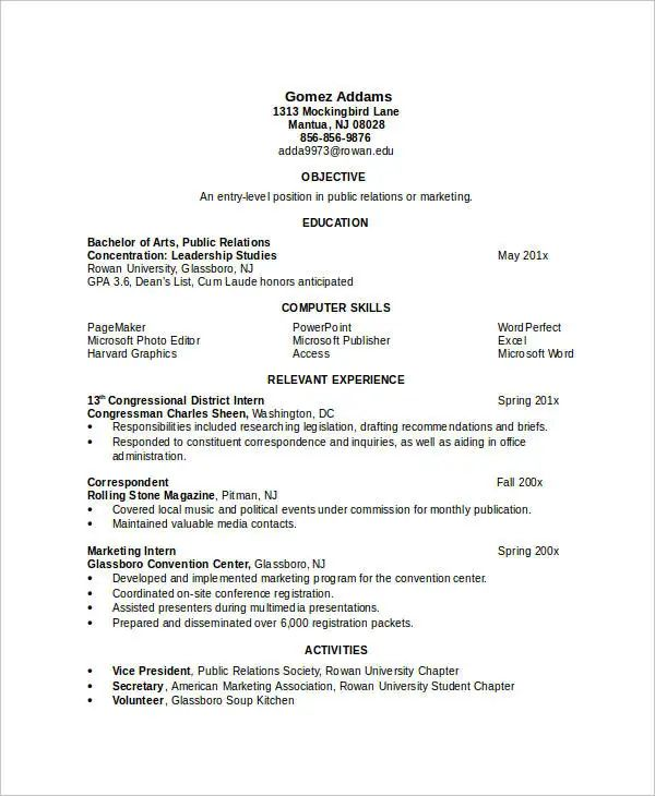 resume samples of engineering students