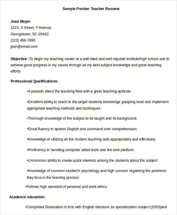 Teacher Resume Guidelines Resume Examples Resume Template