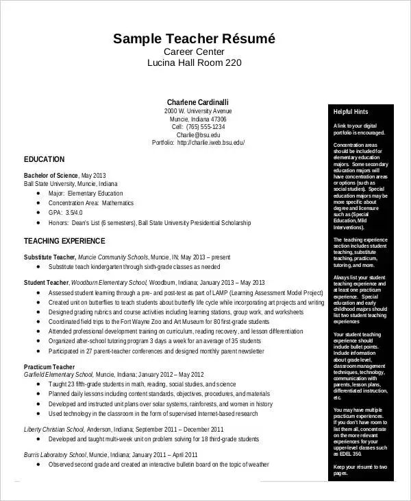 resume template for teachers pdf