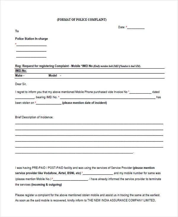 Sample complaint letter to police inspector in malayalam cover police complaint format complaint letters in pdf free premium templates altavistaventures Images