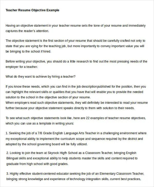 objective statement for teacher resume