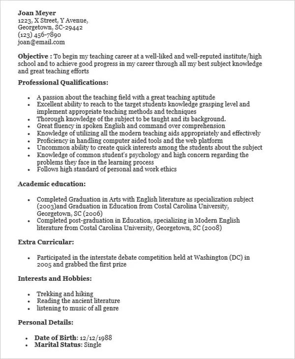 resume for teachers without experience