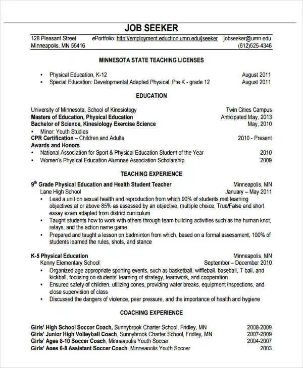 education assistant director resume sample