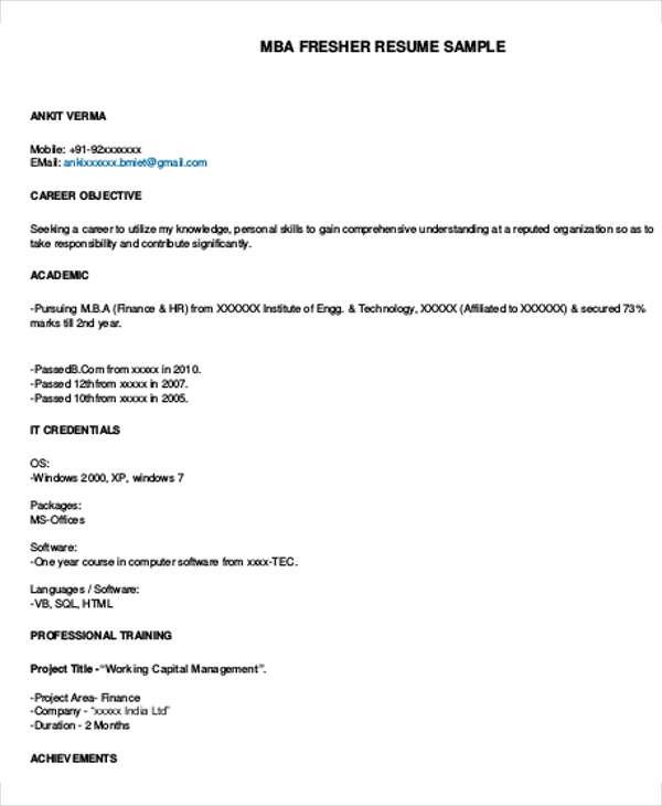 resume for mba graduates