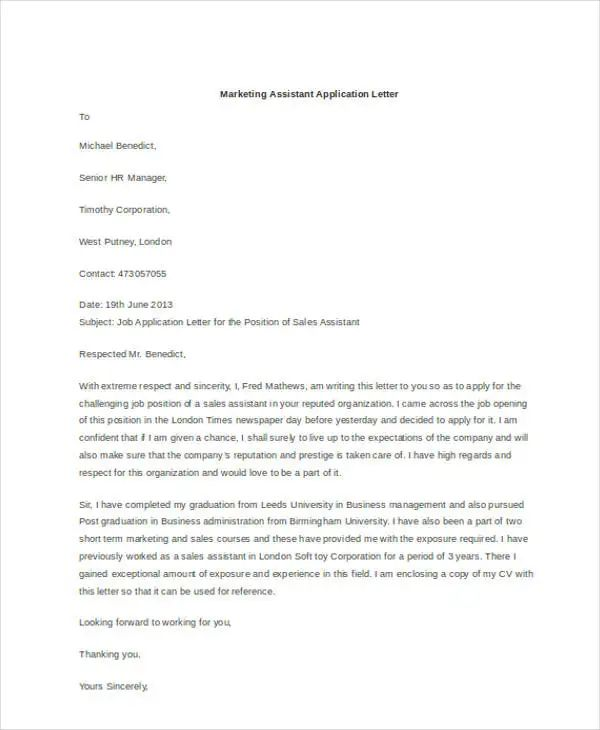 cover letters for marketing