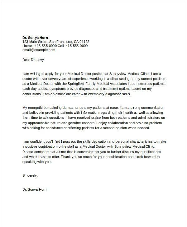 surgeon cover letter