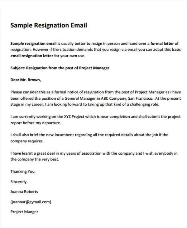 template for resignation