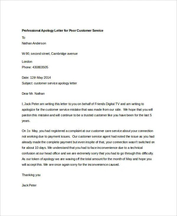 Apology letter format free download expocarfo