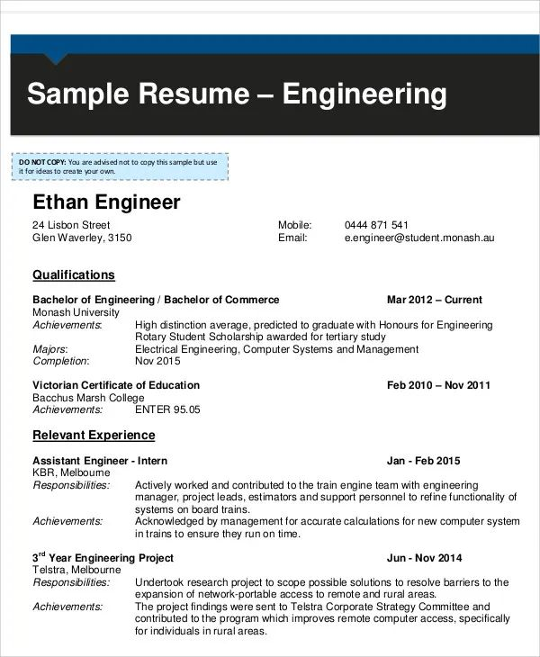 resume template for engineering students