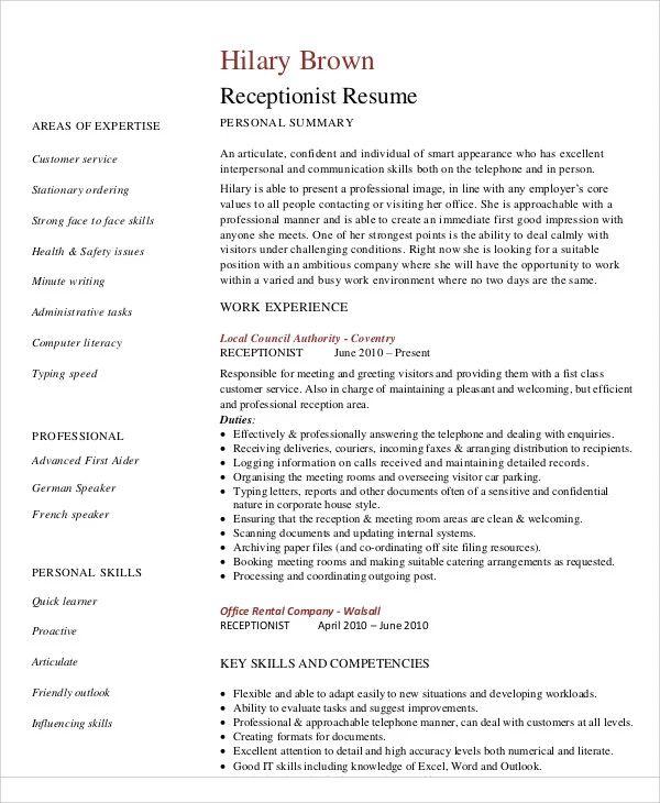 receptionist sample cv