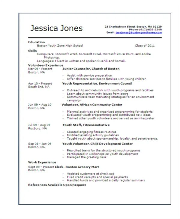 good resume examples for teenagers