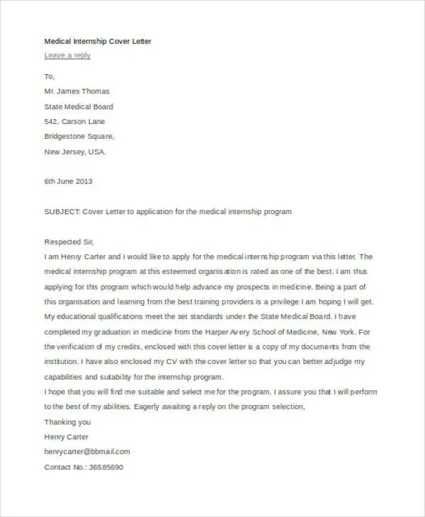intern application cover letter