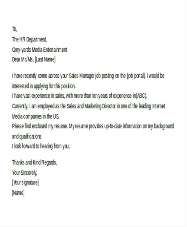 cover letter via email