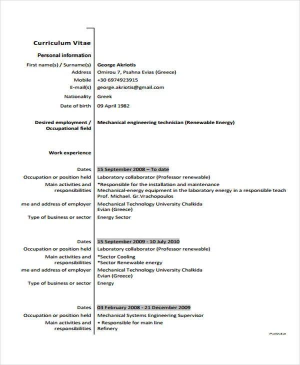 skills resume samples