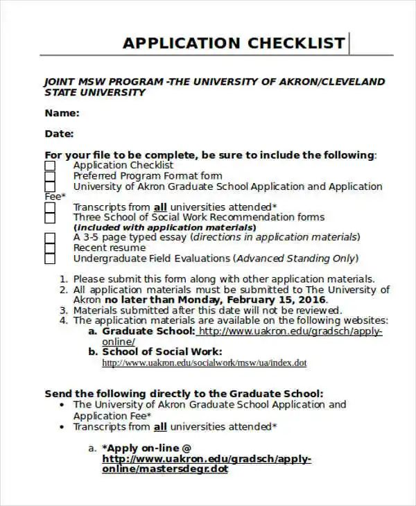 college application template