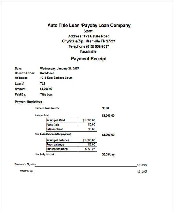 loan form template