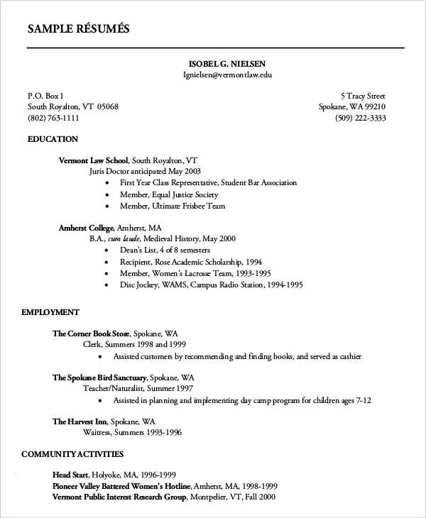 first year student resumes