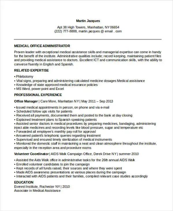 administrative resume objective