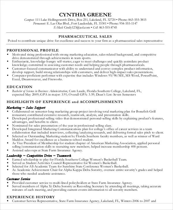expertise in resumes