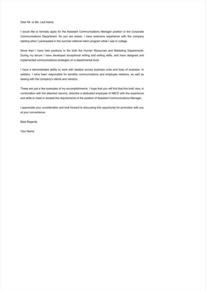Cover Letter Resume For Internal Position Sle Letters Promotion Fabulous 1400