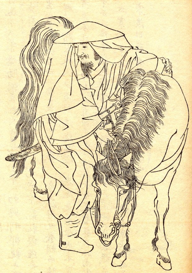 Japanese illustration of the poet and miltary leader Ōtomo no Tabito.
