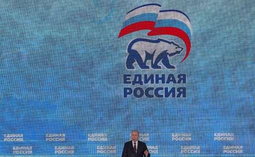 Vladimir Poutine lors d'un congrès de Russie unie en 2019.