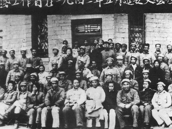 Group picture of Mao Zedong and members of the CHinese COmmunist Party at Yan'an in 1942.