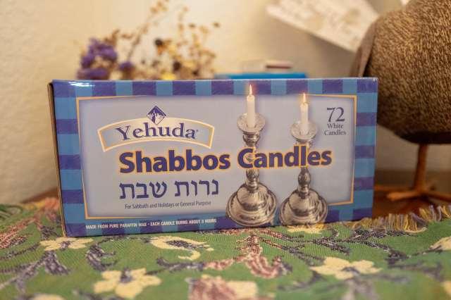 Box of Yehuda brand Shabbat candles, used during the Shabbat celebration.